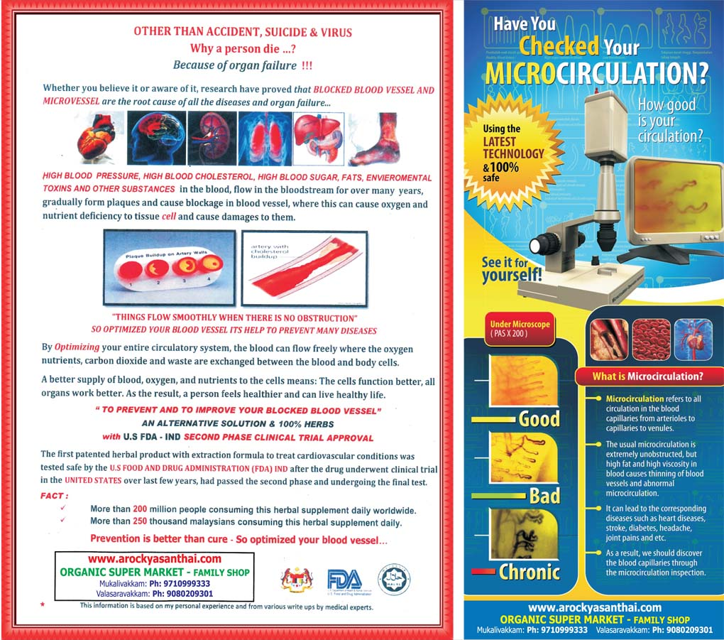 microcirculation test